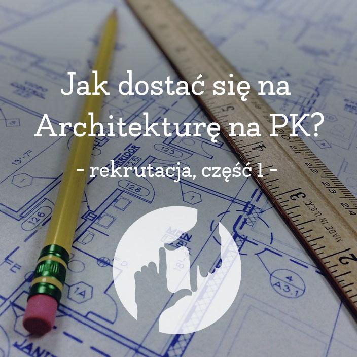 jak dostać się na architekturę, architektura pk, rysunek architektura
